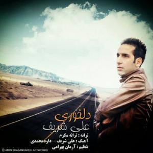 Ali Sharif – Delkhori