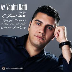 Mohammad Jalalian – Az Vaghti Rafti