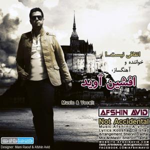 Afshin Avid – Etefaghi Nist