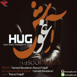 Rasool Najafi – Aghoosh
