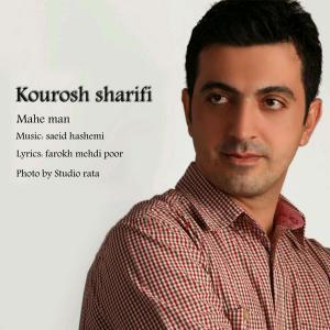 Kourosh Sharifi – Mahe Man