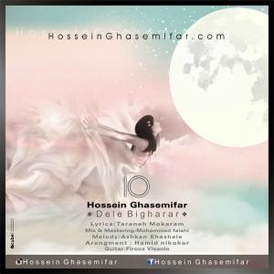 Hossein Ghasemifar – Dele Bigharar