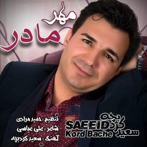 Saeed Kord Bache – Madar