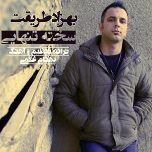 Behzad Tarighat – Sakhte Tanhaei