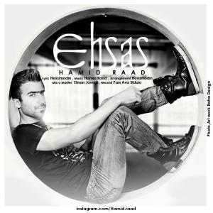 Hamid Raad – Ehsas