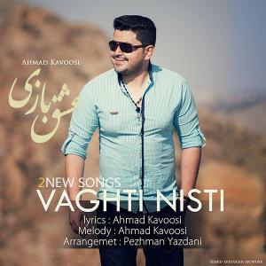 Ahmad Kavoosi – Eshgh Bazi