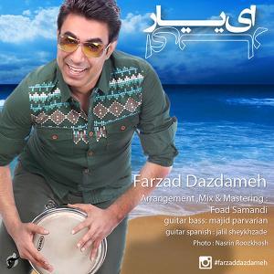 Farzad Dazdameh – Ey Yar
