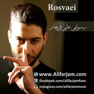 Ali Farjam – Rosvaei