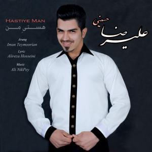 Alireza Hosseini – Hastiye Man