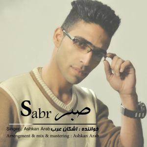 Ashkan Arab – Sabr