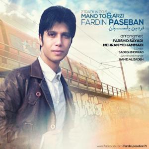 Fardin Paseban – Arzi
