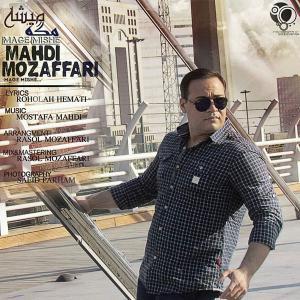 Mahdi Mozaffari – Mage Mishe