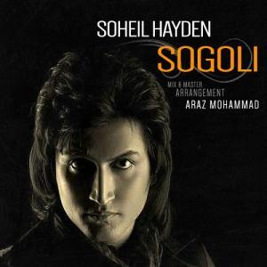 Soheil Hayden – Sogoli