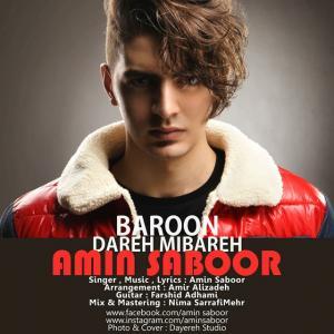 Amin Saboor – Baroon Dareh Mibareh