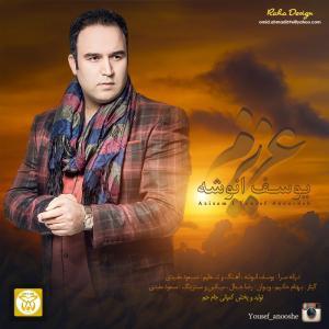 Yousef Anooshe – Azizam