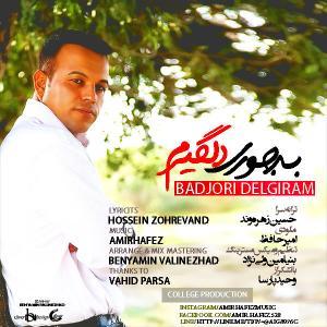 AmirHafez – Badjori Delkhoram
