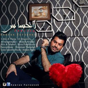 Kamran Farzaneh – Ehsas