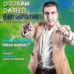 Hadi Ghoreishi – Doosam Dash