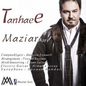 Maziar Asri – Tanhaee