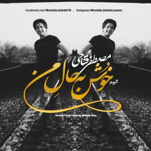 Mostafa Fattahi – Khosh Be Hale Man