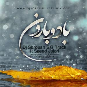 DJ Soroush SG Track – Bado Baroon (Ft Saeed Jafari)