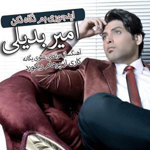 Amir Badili – Injori Bem Negah Nakon