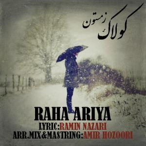 Raha Ariya – Kolak Zemston