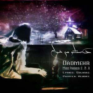 Dadmehr – Dastato Mikham