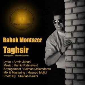 Babak Montazer – Taghsir