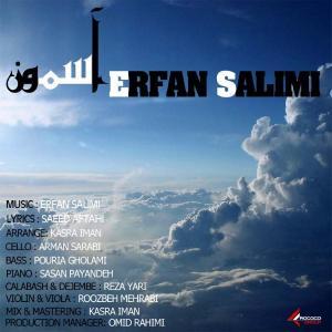Erfan Salimi – Asemoon