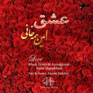 Amin Hamekhani – Eshgh