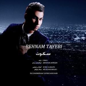 Behnam Tayebi – Sokoot