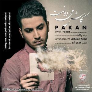 Pakan – Kash Midoonest