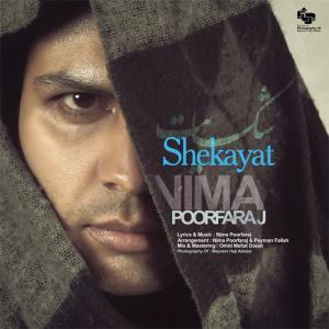 Nima Poorfaraj – Shekayat