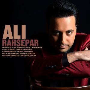 Ali Rahsepar – Bahooneh