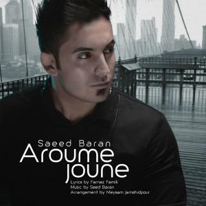 Saeed Baran – Aroume Jone