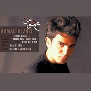 Ahmad Rezaei – Eshghe Man