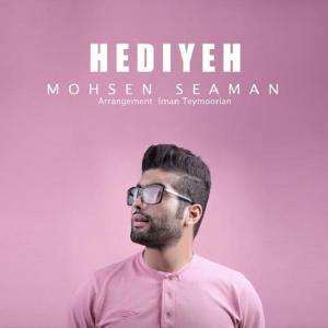 Mohsen Seaman – Hediyeh