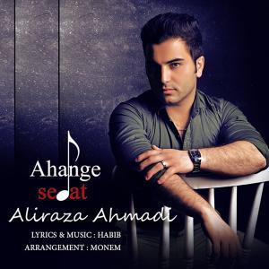 Alireza Ahmadi – Ahange Sedat