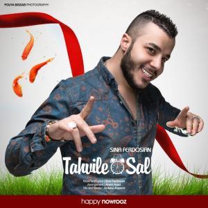Sina Ferdosian – Tahvile Sal