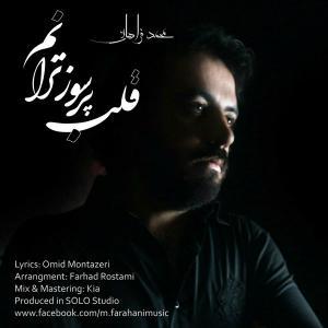 Mohammad Farahani – Ghalbe Por Sooze Taranam