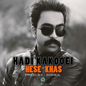 Hadi – Hese Khas