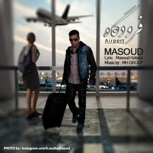 Masoud – Foroodgah