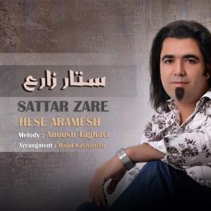 Sattar Zare – Hese Aramesh
