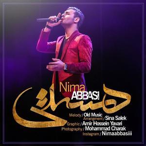 Nima Abbasi – Hasti