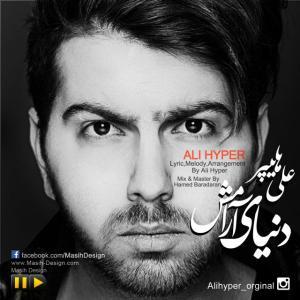 Ali Hyper – Donyaye Aramesh