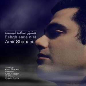 Amir Shabani – Eshgh Sade Nist