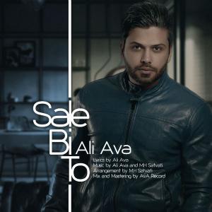 Ali Ava – Sale Bi To