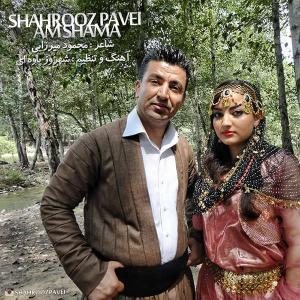 Shahrooz Pavei – Amshama