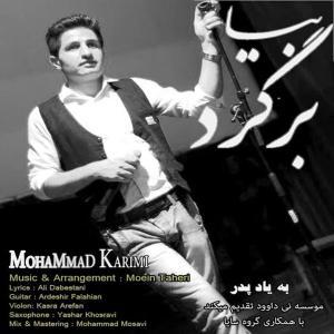 Mohammad Karimi – Bia Bargard